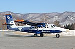 Viking DHC-6 Twin Otter Aurora Airlines taxing in Dalnegorsk.jpg