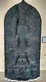 Visnu of Cericitised Slate at Varendra Research Museum.jpg