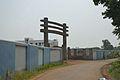 WB State Forest Training Institute - Prem Bazaar-Hijli College Road - Kharagpur - West Midnapore 2015-09-28 4084.JPG
