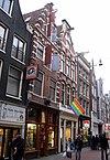 wlm - andrevanb - amsterdam, nieuwendijk 24 (1)