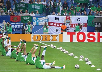 Saudi Arabia national football team - Saudi players warm-up before their match against Ukraine during the 2006 FIFA World Cup (19 June 2006)