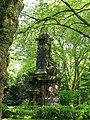 Wanne-Eickel Kaiserbrunnen 090501 077 20.jpg