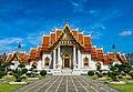 Wat Benjamabophit1.jpg