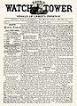 Watchtower - july 1879.jpg