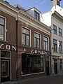 Weerd 17 Leeuwarden.jpg