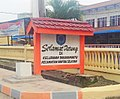 Welcome Gate to Bakaran Batu, Rantau Selatan, Labuhanbatu.jpg