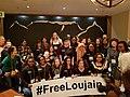 WikiWomen support photo -FreeLoujain .jpg