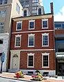 William Montgomery House, Lancaster, Pennsylvania.jpg