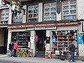 Winetasting, Tax Free Shopping, Worldwide Mailing, Money Exchange, Stefans Wine Paradise - panoramio (1).jpg