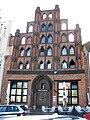 Wismar Alter Schwede 2008-06-10.jpg