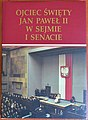 Wizyta Jana Pawła II w Sejmie RP (1999) 22.jpg