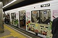 Woman Only wagon, Subway, Osaka - panoramio.jpg