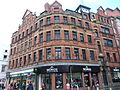 Wongs Jewellers, Liverpool (2).JPG