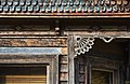 Wooden details and carvings from a shingle house, Auckland - 0629.jpg