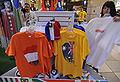 World Cup merchandise on sale in Johannesburg 2010-06-18 2.jpg
