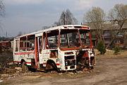 Остов ПАЗ-3205