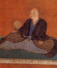 Yūsai Hosokawa Fujitaka.jpg