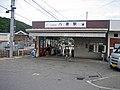 Yaka Station 01.jpg