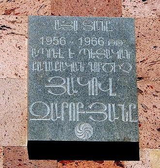 Yakov Zarobyan - Yakov Zarobyan's plaque in Yerevan