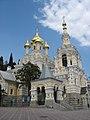 Yalta Sobor Nevskogo IMG 2532 01-119-0297.jpg