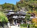 Yamadera 山寺 - panoramio (2).jpg