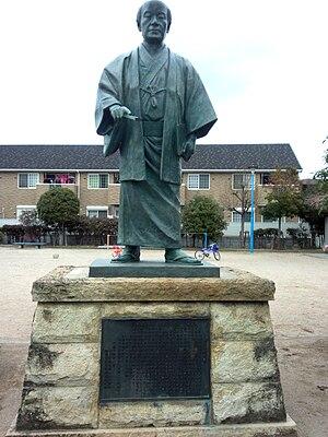 Yamagata Bantō - statue of Yamagata Bantō