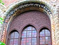 Yeshiva University Zysman Hall north facade center window detail.jpg