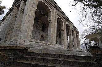 Bayezid I Mosque - Image: Yildirim Mosque 1379