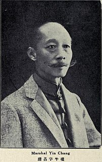 Yinchang Manchu officer from Plain White Banner under Qing Dynasty