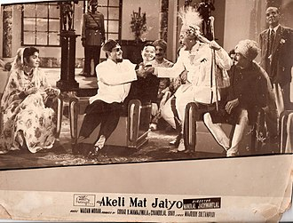 Y. K. Padhye - Y.K. Padhye's puppet was used in the film along with Rajendra Kumar