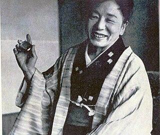 Yoko Mizuki