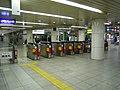 Yotsubashi-Line Nishiumeda Station ticket gate - panoramio.jpg