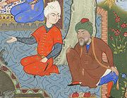 """Conversation on Love between father and son From the Haft Awrang of Jami, in the story """"A Father Advises his Son About Love."""" See Nazar ill'al-murd Smithsonian Institution, Washington, DC."""
