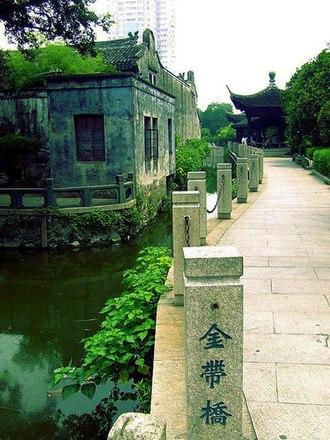 Rare Book Preservation Society - Yuehaitang Library (玉海堂藏书楼)