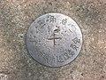 Yut Sau Park 20070513 2.jpg