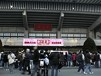 ZONE Final in Nippon-Budokan.jpg