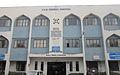 ZVM Hospital Azam Campus.JPG