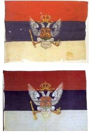 Zastave Kraljevine Crne Gore