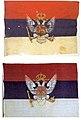 Zastave Kraljevine Crne Gore.jpg