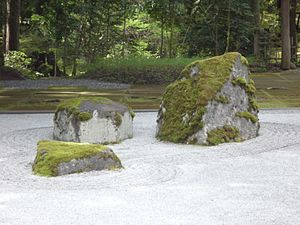Bloedel Reserve - Closeup of a pair of rocks in the Zen Garden