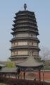 Zhengding Lingxiao Pagoda 2 cropped.png