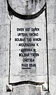 Ziortza Bolivar Commémoration.jpg