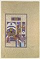 """Rustam Blames Kai Kavus for the Death of Siyavush"", Folio 202v from the Shahnama (Book of Kings) of Shah Tahmasp MET DP107146.jpg"