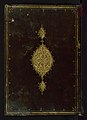'Ali ibn Abi Talib - One Hundred Sayings - Walters W615 - Closed Top.jpg