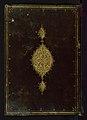 'Ali ibn Abi Talib - One Hundred Sayings - Walters W615 - Closed Top.jpg