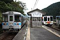 Ōsugi Station-2018-01.jpg