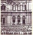 Ελληνικό σχολείο, Αμπέτειος σχολή, Κάιρο.jpg