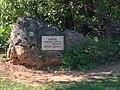 Κήπος Αντιγόνης Μεταξά - Κροντηρά (Θείας Λένας), Αμπελόκηποι - panoramio.jpg