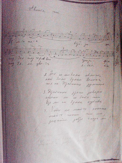 Авлига пее - Мита Стойчева
