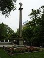 Александрийская колонна (вид с юго-запада).JPG